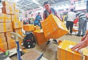 ในช่วง 7 เดือนแรกของปีนี้ ยูนนาน มีปริมาณการส่งพัสดุ-ไปรษณีย์ด่วนจำนวนกว่า 158.35 ล้านชิ้น เพิ่มขึ้นจากปีก่อน  39.59%