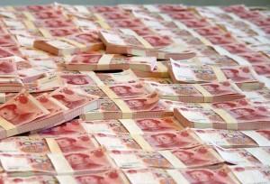 ในช่วง 3 ไตรมาสที่ผ่านมา มณฑลยูนนานสามารถดึงเงินลงทุนจากภายนอกได้ทั้งสิ้น 7.63 แสนล้านหยวน