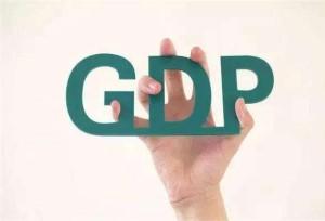 ในช่วง 3 ไตรมาสที่ผ่านมา เศรษฐกิจจีนเพิ่มขึ้น 6.7% เมื่อเทียบกับระยะเดียวกันของปีที่แล้ว