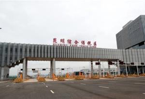 ปี 2018 การนำเข้าและส่งออกของยูนนานมีมูลค่าถึง 1.97 แสนล้านหยวน