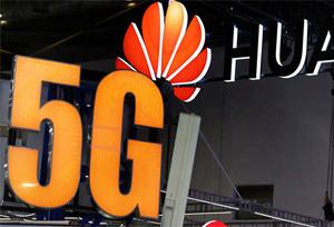 หัวเหวยระบุ ยินดีจับมือกับยุโรปร่วมกันบุกเบิกพัฒนา 5G