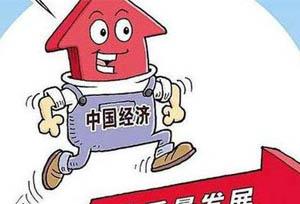 เซี่ยงไฮ้ใช้นวัตกรรมเพื่อดึงดูดบุคลากร-ผลักดันการพัฒนาเศรษฐกิจอย่างมีคุณภาพ