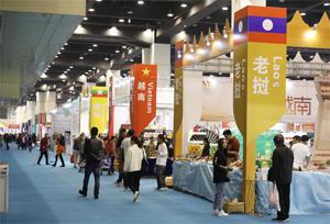 30 ประเทศร่วมงานแสดงสินค้าแห่งชาติเจิ้งโจว ครั้งที่ 25