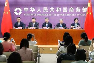 กระทรวงพาณิชย์จีนออกมาตรการสร้างความมั่นคงด้านการค้าต่างประเทศและทุนต่างประเทศ ส่งเสริมการใช้จ่าย