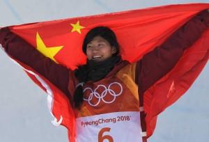 จีนคว้าเหรียญแรกจากโอลิมปิกฤดูหนาว 2018