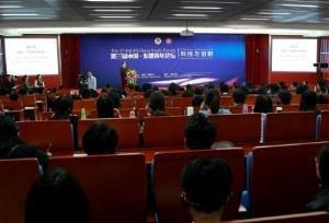 ฟอรั่มเยาวชนอาเซียนครั้งที่ 3 ถกประเด็นวิทยาศาสตร์และนวัตกรรม