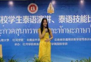 การประกวดสุนทรพจน์และทักษะภาษาไทยจัดขึ้นที่วิทยาลัยหงเหอ