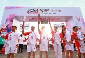 """แข่งขันวิ่งรายการ """"แฮปปี้รันอินไช่น่า"""" จัดขึ้นครั้งแรกที่คุนหมิง"""