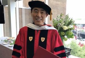 มหาวิทยาลัยบอสตันมอบปริญญาเอกกิตติมศักดิ์แก่จาง อี้โหม่ว