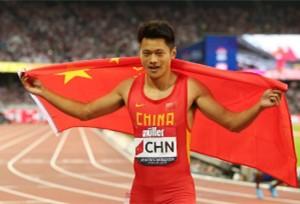 เซี่ย เจิ้นเย้ คว้าแชมป์วิ่ง  200 เมตรชาย จากการแข่งขันกรีฑาชิงแชมป์โลกที่กรุงลอนดอน