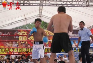 การแข่งขันคู่อู่หลินเฟิงนานาชาติจีน-ไทยจัดขึ้นที่อำเภอหยวนโหมว