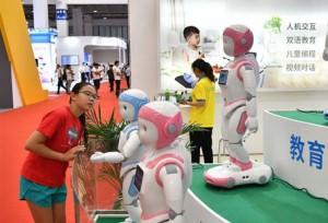 จัดการประชุมหุ่นยนต์โลก 2018 ที่กรุงปักกิ่ง