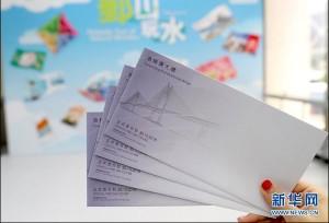 """ไปรษณีย์ฮ่องกงจำหน่ายซองที่ระลึก """"สะพานฮ่องกง-จูไห่-มาเก๊า"""""""