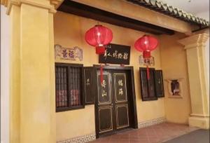 พิพิธภัณฑ์ชาวจีนแห่งแรกในมาเลเซียจะสร้างขยายใหญ่ขึ้น