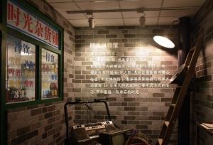 """""""พิพิธภัณฑ์กาลเวลา"""" พาย้อนรอย 40 ปีการปฏิรูปเปิดประเทศจีน"""