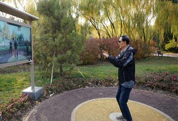 เดินเล่นในสวนสาธารณะ AI แห่งแรกของโลก