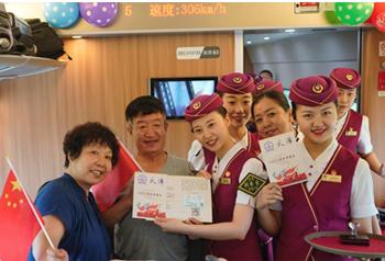 รถไฟความเร็วสูงเทียนจิน-ฮ่องกงเปิดให้บริการแล้ว