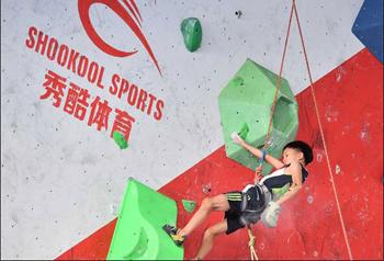 ทีมจีนคว้า 10 เหรียญทอง จากการแข่งขันปีนผาเยาวชนเอเชีย