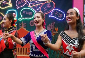 ยูนนานเผยเสน่ห์ด้านการท่องเที่ยวและวัฒนธรรมในเซี่ยงไฮ้
