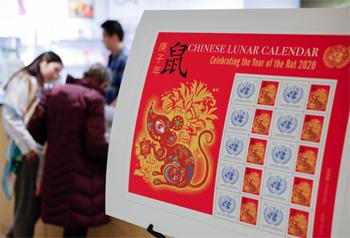 UN ออกแสตมป์พิเศษรับตรุษจีนปีชวด