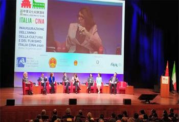 """เปิดฉาก """"ปีวัฒนธรรมท่องเที่ยวจีน-อิตาลี 2020"""" ที่โรม"""