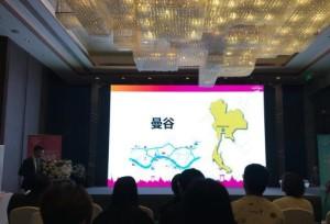 การท่องเที่ยวแห่งประเทศไทยประชาสัมพันธ์โครงการการท่องเที่ยวกีฬาขึ้น ณ เมืองคุนหมิง