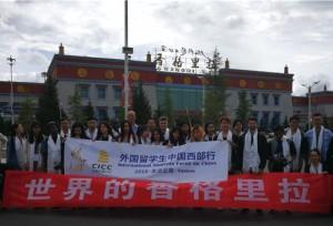 นักศึกษาชาวต่างชาติร่วมทัศนศึกษาในมณฑลยูนนาน