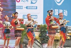 เทศกาลการท่องเที่ยวทางวัฒนธรรม ขลุ่ยน้ำเต้านานาชาติเลี่ยงเหอ-จีน