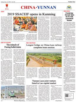 Vientiane Times (China ▪ Yunnan, Friday June 14, 2019)
