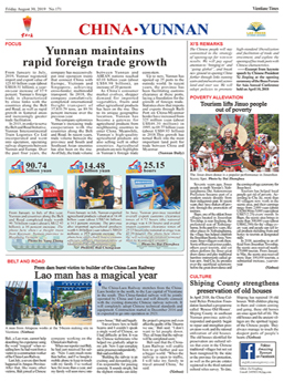 Vientiane Times (China ▪ Yunnan, Friday August 30, 2019)